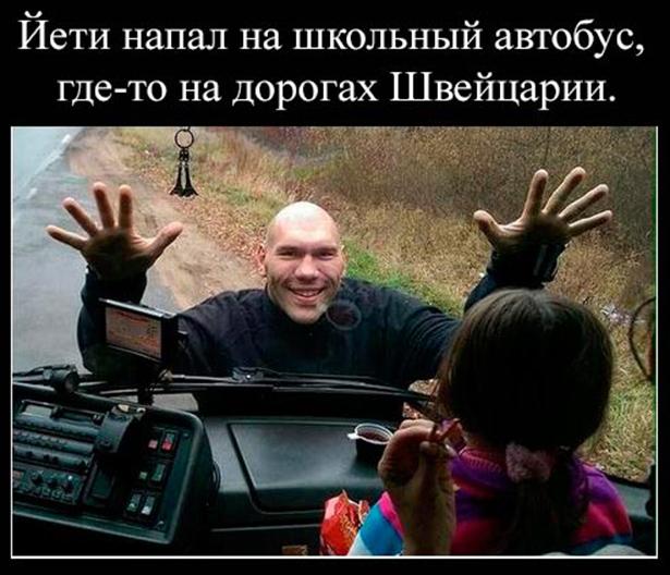 У Валуєва день народження (ФОТОЖАБИ) - фото 10