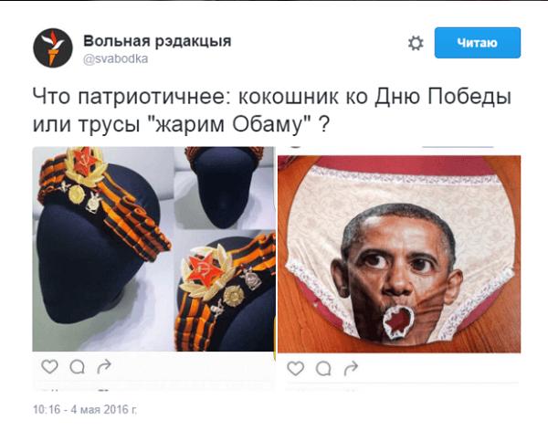 """На Росії жінкам пропонують носити """"колорадські"""" кокошники - фото 3"""