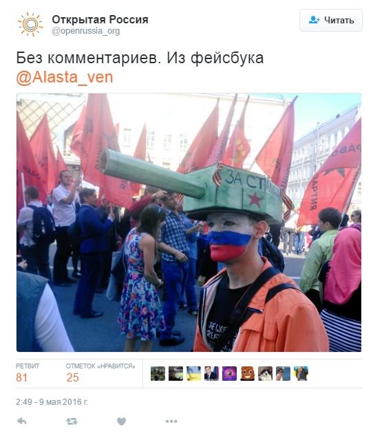 В Киеве прошел Мегамарш вышиванок - Цензор.НЕТ 8272