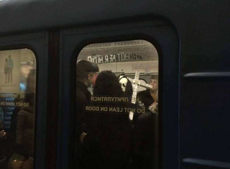 """""""Смерть"""" розшукувала Путіна у столичному метро - фото 4"""
