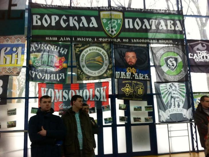 Ультрас з усієї України змагаються в Полтаві - фото 1