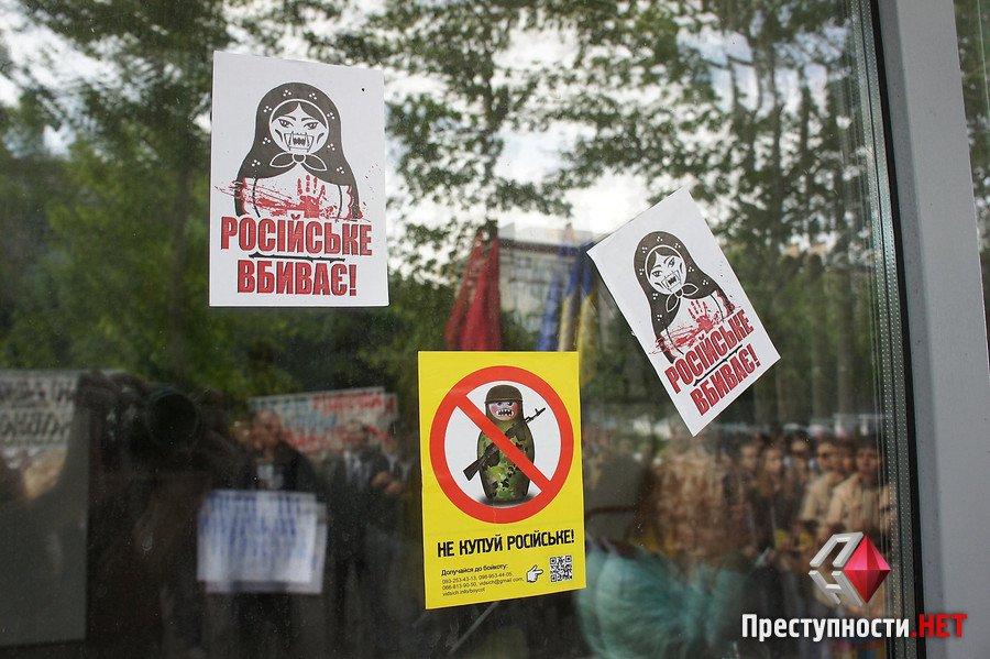 """У Миколаєві пікетували """"Сбербанк Росії"""" - фото 2"""