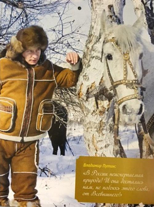 """На Росії """"склепали"""" календар з фотографіями Путіна - фото 3"""