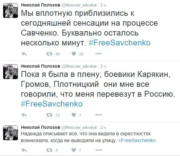 Савченко погодилась свідчити у суді російською (ТЕКСТОВА ТРАНСЛЯЦІЯ) - фото 12