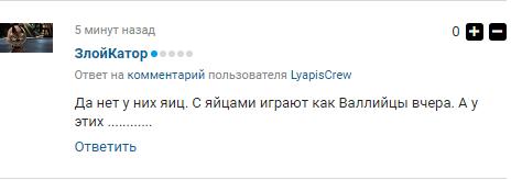 Як на Росії планують зустріти свою збірну після ганьби на Євро - фото 2