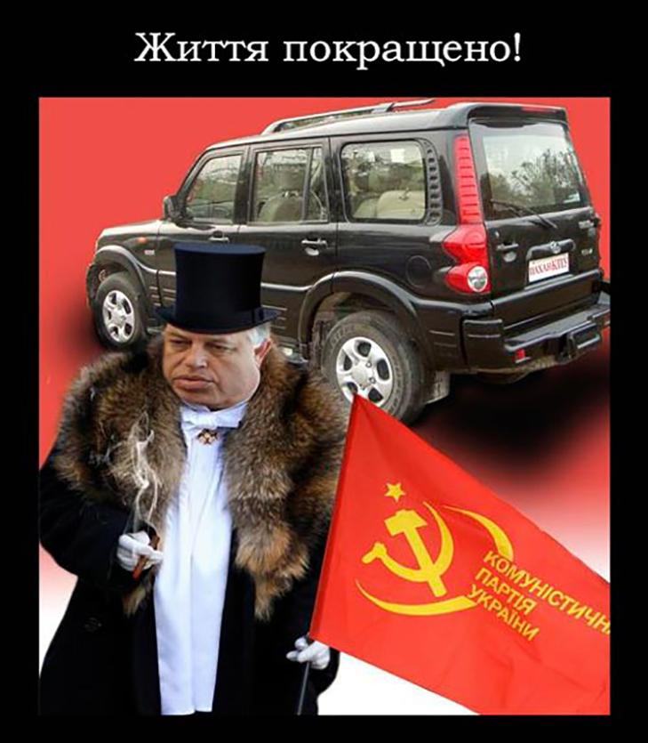 Як соцмережі вітають Петра Симоненко з Днем народження (ФОТОЖАБИ) - фото 7