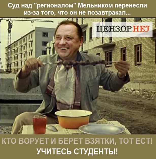 Поневіряння ректора Мельника у ФОТОЖАБАХ - фото 3