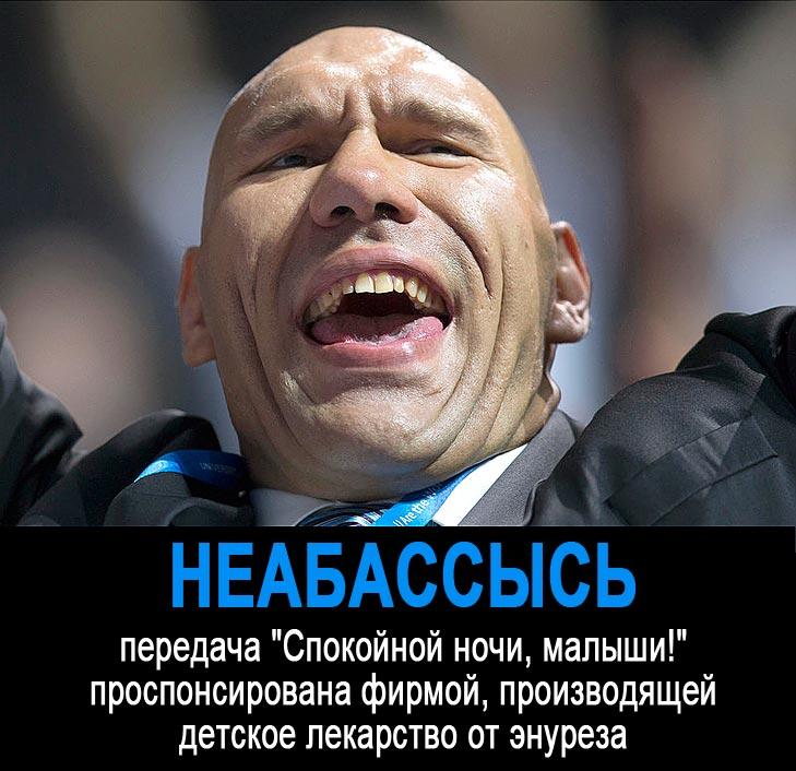 Валуєв - фото 7