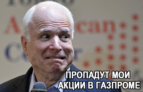 Это адекватный итог восьми лет неудачной политики относительно России, - спикер Палаты Представителей Конгресса, республиканец Пол Раян о санкциях - Цензор.НЕТ 8875