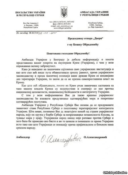 Сербські політики приїхали у Крим, наплювавши на попередження України - фото 1