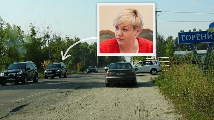 Гонтарєва стала сусідкою Пшонки і Герман  - фото 1