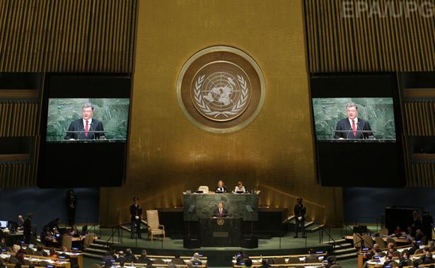"""Що Порошенко може протиставити """"плану Мореля"""" - фото 2"""
