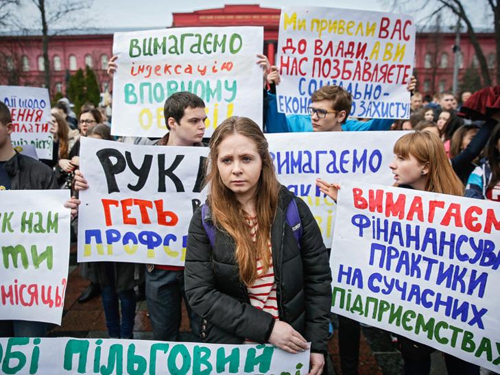 """Чи варто Мінфіну """"різати"""" українських студентів - фото 1"""