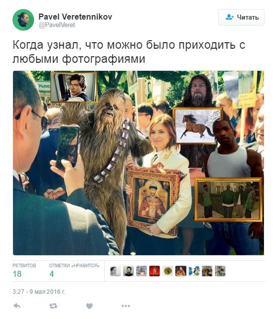 """Соцмережі затролили """"Няшу"""" з портетом Миколи II в ролі дідуся (ФОТОЖАБА) - фото 1"""