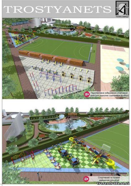 В Тростянці побудують сучасний парк з озером та амфітеатром - фото 1