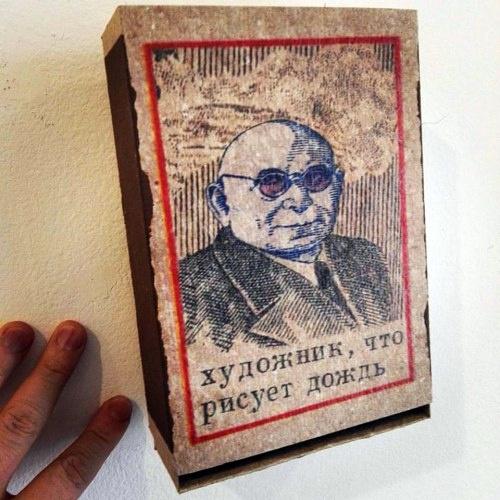 Миколаївський художник епатував публіку картинами на сірникових коробках - фото 1