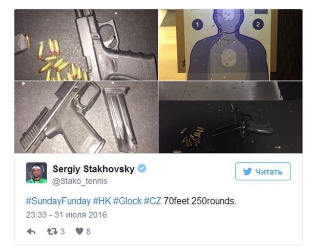 Український тенісист взяв до рук пістолет - фото 1