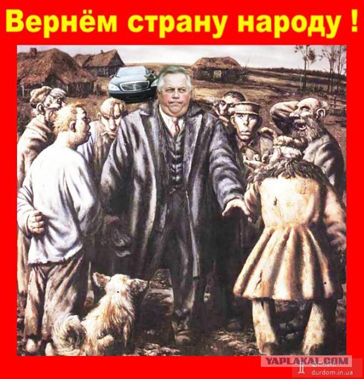 Як соцмережі вітають Петра Симоненко з Днем народження (ФОТОЖАБИ) - фото 11