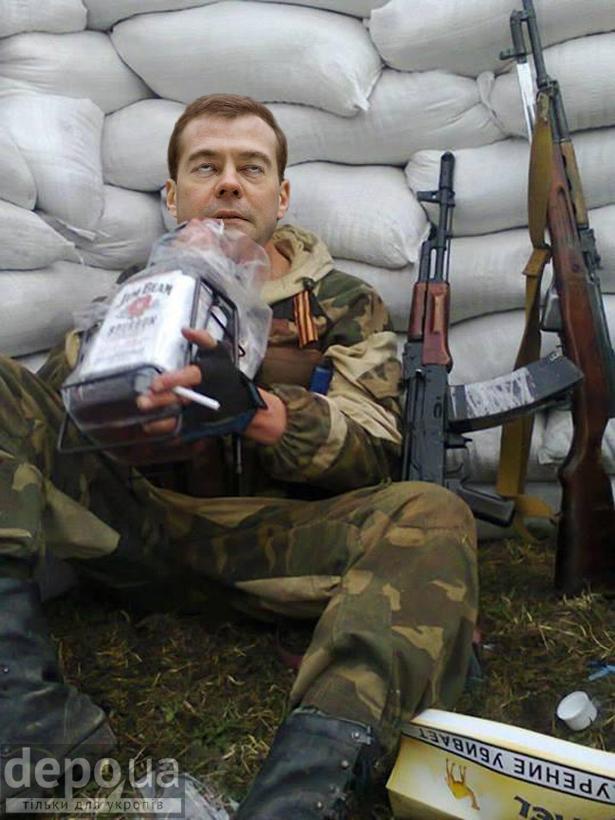 Медведєв - ополченець Донбасу (ФОТОЖАБИ) - фото 2
