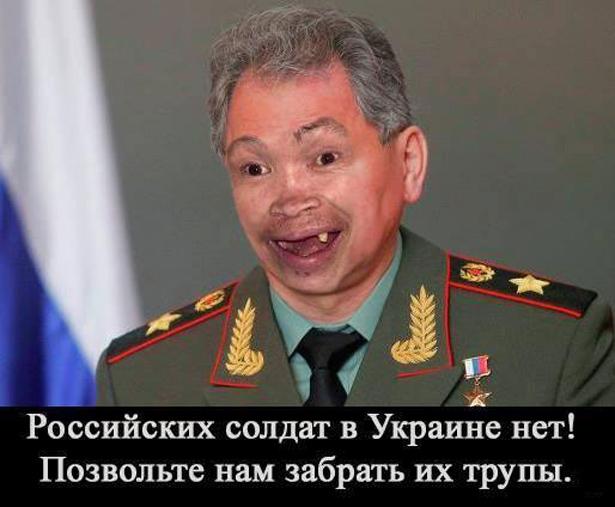 """""""Російської армії на Донбасі немає"""", - Путін - Цензор.НЕТ 7621"""