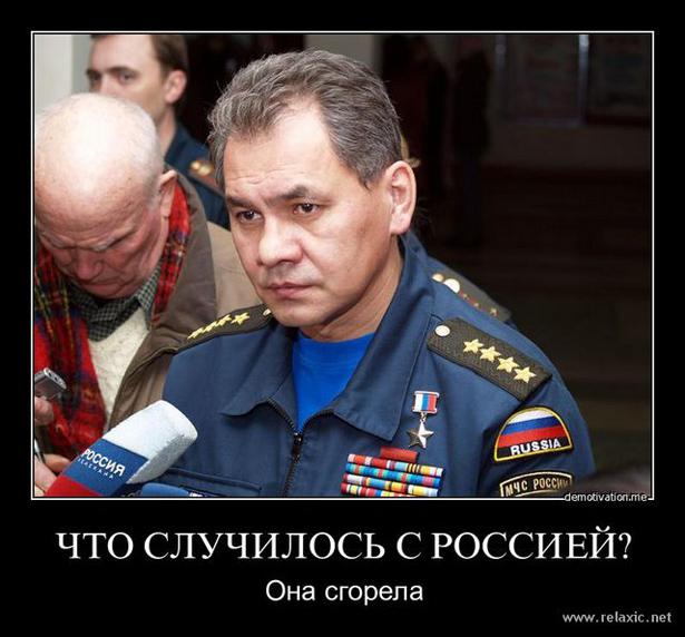 Сьогодні найвідомішому тувінцю Росії - Шойгу 60 років (ФОТОЖАБИ) - фото 12