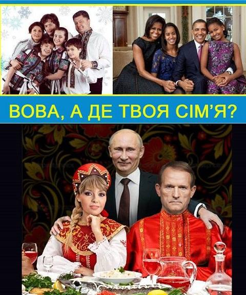 10 причин, чому Порошенко схожий на Обаму і не схожий на Путіна - фото 4
