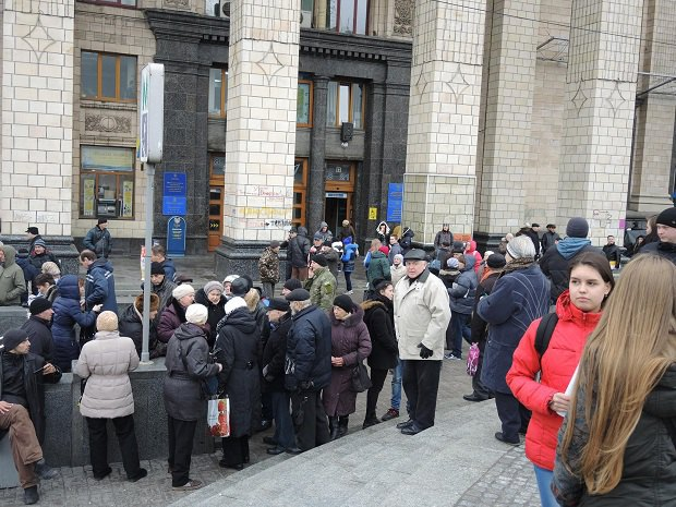 Під Раду стягують колони мітингуючих, - ЗМІ - фото 2
