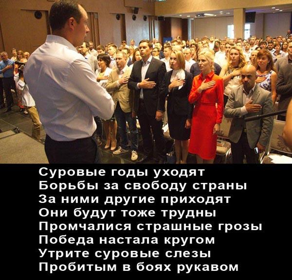 Чому після московськийх попів завжди приходять россійські гради - фото 6