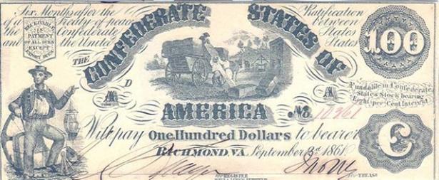 """6 липня """"народився"""" долар (фото) - фото 6"""