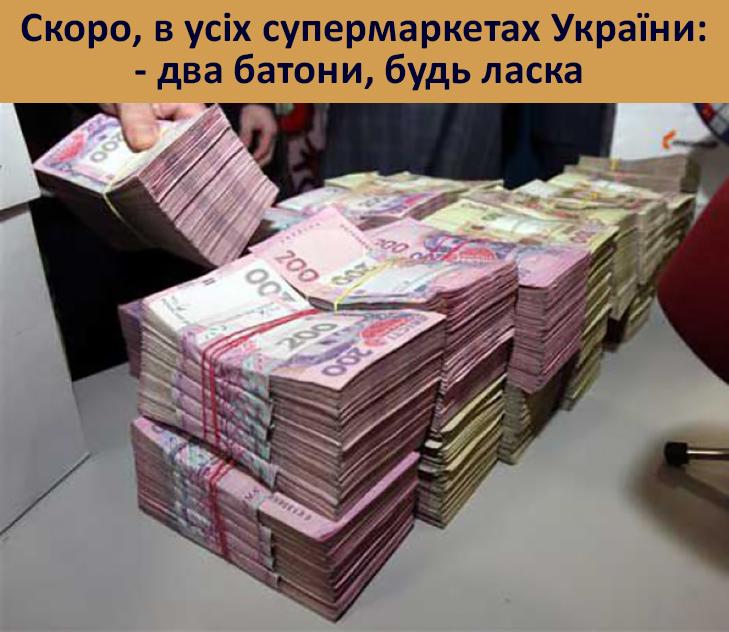 Соцмережі про обіцянки-цюцянки Нацбанку та чергове підвищення долару (ФОТОЖАБИ) - фото 1