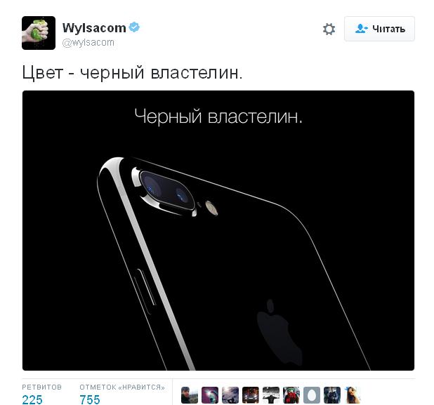 """iPhone7 """"чорний володар"""": як мережі вибухнули через новий айфон - фото 3"""