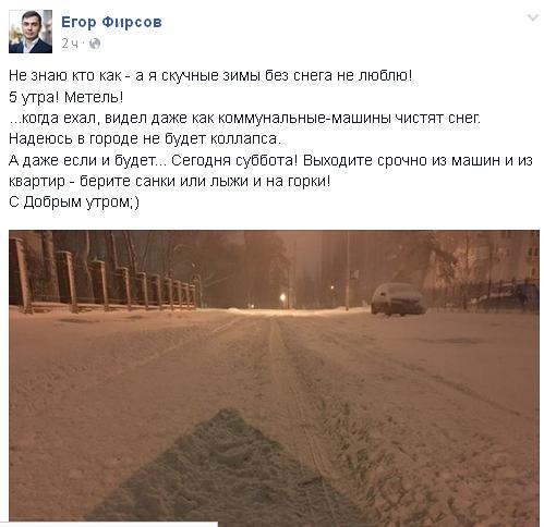 Київ завалило снігом. Водіїв просять утриматися від поїздок - фото 4