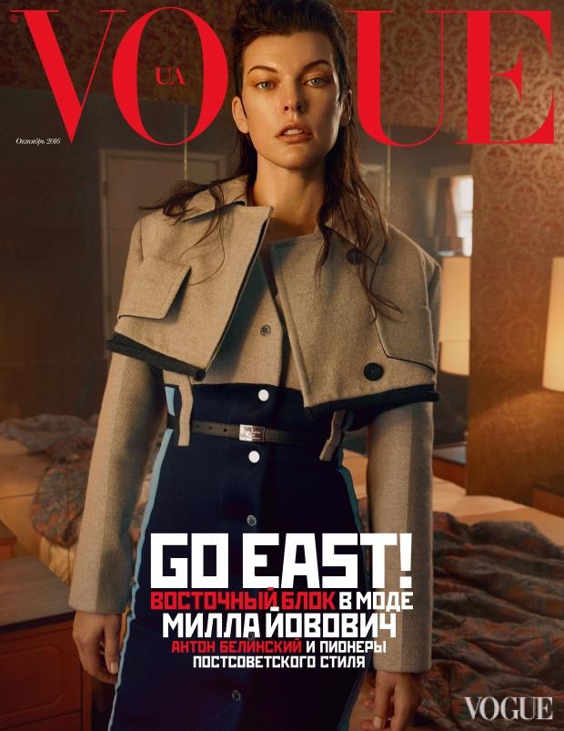 Мілла Йовович прикрасить обкладинку українського журналу  - фото 1