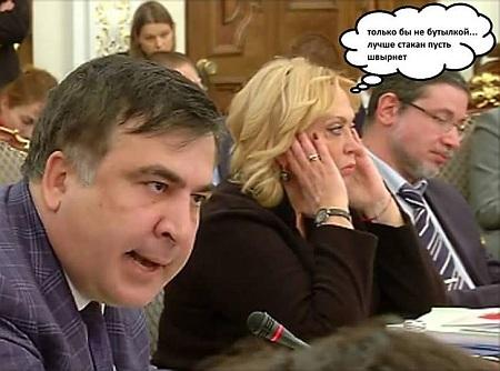 """Соцмережі """"вибухнули"""" на гризню Авакова та Саакашвілі (ФОТОЖАБИ) - фото 5"""