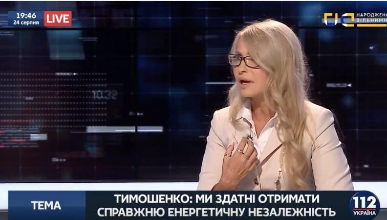 Юлія Тимошенко на ТБ