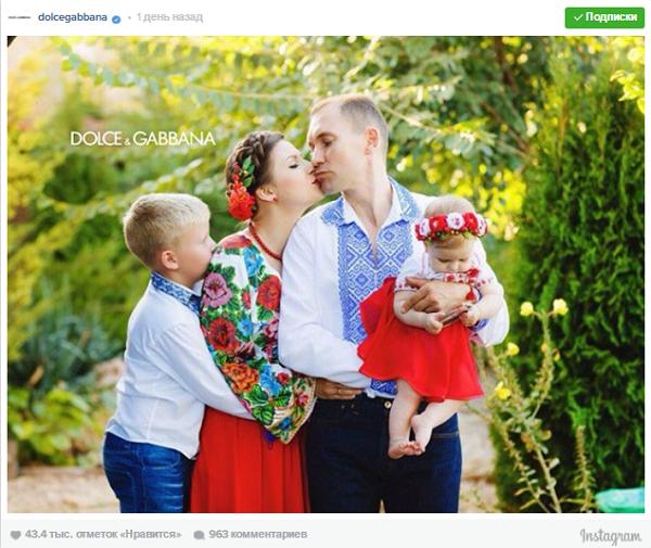Українці у вишиванках стали фаворитами в проекті Dolce & Gabbana - фото 1