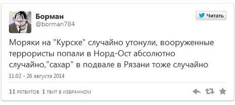 """Прошение о помиловании является """"абсолютно неприемлемым"""", - адвокат Александрова - Цензор.НЕТ 6110"""