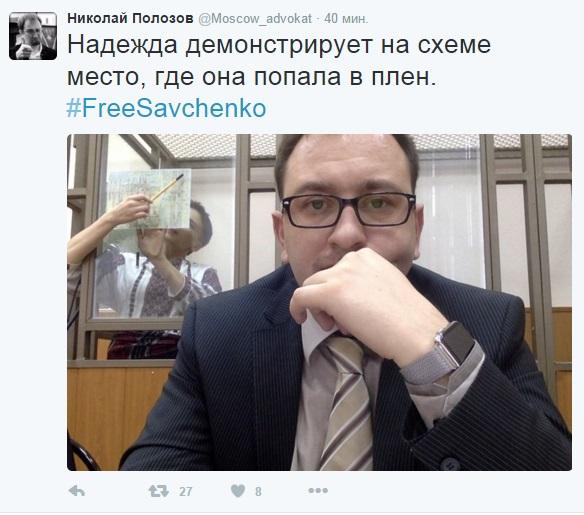 Савченко погодилась свідчити у суді російською (ТЕКСТОВА ТРАНСЛЯЦІЯ) - фото 5
