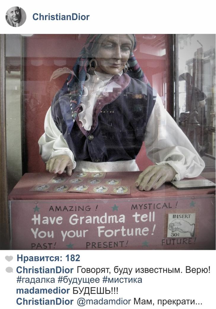 Як би виглядали акаунти історичних особистостей в Instagram - фото 12