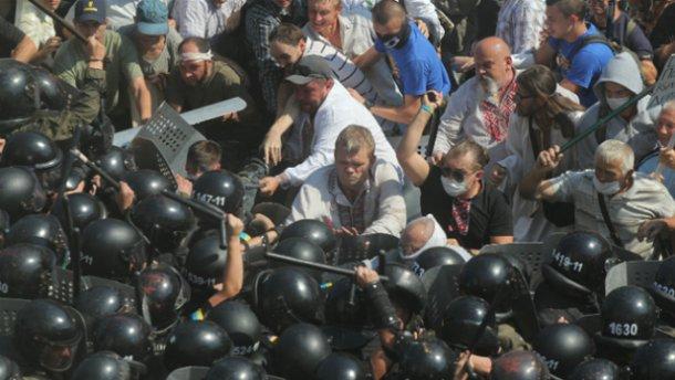 Швайка каже, що під Радою лише оборонявся від правоохоронців - фото 1