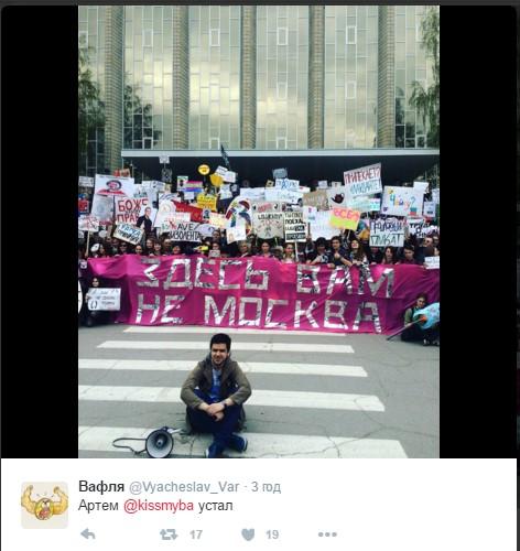 """У Новосибірську поліція запхала у """"бобик"""" організатора """"Монстрації"""" - фото 1"""