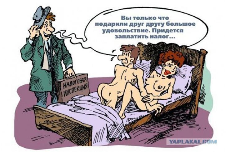 Топ-15 карикатур і фотожаб про податківців - фото 8