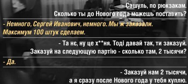 ЗМІ оприлюднили таємне відео з сином Авакова - фото 1