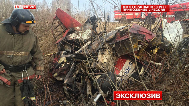 На Росії розбився черговий літак. Пілоти загинули - фото 2