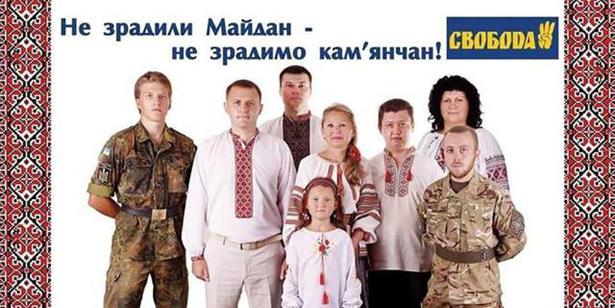 Скільки гранат ще вибухне по всій Україні і кого вони розірвуть - фото 2