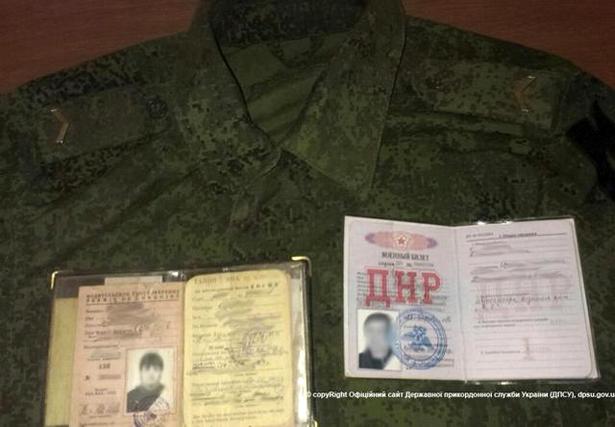 Чи стане російський майор Старков зіркою української документалістики - фото 1