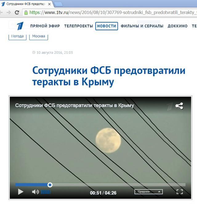 Відео про затримання Панова - фейк, знятий у липні, - ЗМІ - фото 1