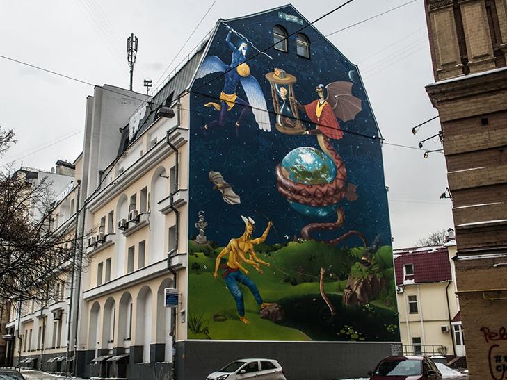 Усі мурали Києва - фото 5