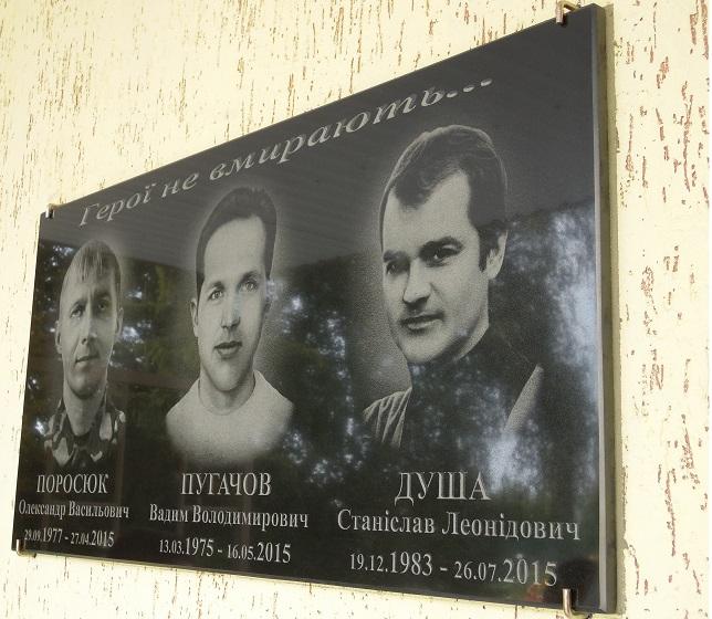 Родина бійця, вбитого ГРУшниками: якби Савченко хотіла допомогти, вона б вже приїхала - фото 4