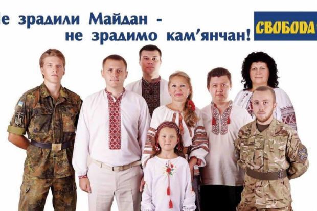 Мочанову привиділося, що нацгвардійцям під Радою платили по 5 тис. гривень - фото 1